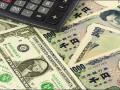 هل يعود الدولار ين للإرتفاع ؟
