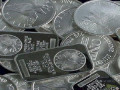 إرتداد أونصة الفضة عابر ومؤقت