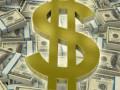 استمرار هبوط مؤشر الدولار الأمريكي