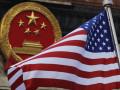 التوترات التجارية تسيطر على اسعار اليوان الصيني والين الياباني