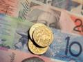الإسترالى دولار يحاول إختراق الترند