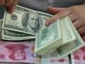الدولار مقابل الين يواجه مقاومة قوية