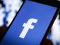 تحليل سهم الفيسبوك وتوقعات بعودة المشترين