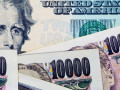 سعر الدولار ين وثبات اسفل الترند