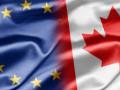 تداولات اليورو كندي خلال اليوم