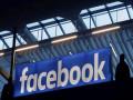 التحليل الفنى لسهم الفيسبوك اليوم وقوى الشراء تتنامى