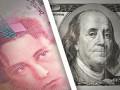 التداول السلبي يسيطر على الدولار مقابل الفرنك
