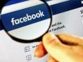 اسعار الفيسبوك وبداية قوى البائعين