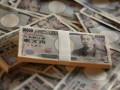 الدولار مقابل الين يختبر الدعم اليوم 26-1-2021