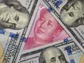 اليوان الصيني يواصل الإرتفاع مع زيادة توترات الحرب التجارية