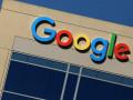 تداولات سهم جوجل لا تزال شرائية