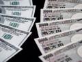 اسعار الدولار ين وترقب مستويات قياسية