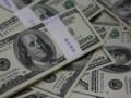 الدولار الامريكي يتراجع بعد البيانات الضعيفة