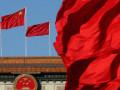اخبار الفوركس لهذا اليوم ، وبيان معدل النمو الصيني