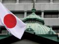 اخبار سوق العملات وبيان الفائدة فى اليابان