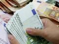 توقعات سعر اليورو فى الساعات القادمة