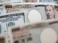 تحليل زوج الدولار ين يتجاوب مع الترند الحالى