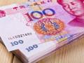 اليوان الصيني يتراجع مقابل الدولار على غرار التعريفة الامريكية