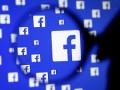 سهم الفيس بوك يغرد ويتجه نحو ارتفاعات جديدة