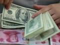 زوج USD / JPY ينتظر حركة صعودية جديدة خلال الفترة المقبلة