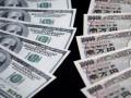 سعر الدولار ين ومحاولات العودة للايجابية