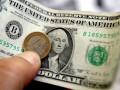 تحليل اليورو دولار يواجه مستويات مقاومة قوية