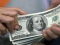 الدولار الأمريكي قبيل اجتماعات البنك المركزي الرئيسية
