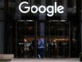 نظرة اكثر ايجابية لتداولات سهم شركة جوجل