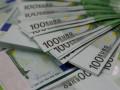 اليورو دولار وكسر حد الترند