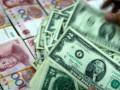 أسعار الدولار ين وعودة الإرتفاع