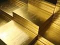 اخر اخبار الذهب ، وبداية جديدة للانكماش