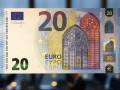 اخبار اليورو كندى وتوقع مزيد من الصعود