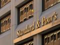 مؤشر ستاندرد آند بورز فوق مستوى الدعم 23-2