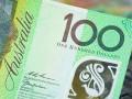 فريق مسار يرصد اخر توقعات سعر الباوند استرالي علي فريم الساعة