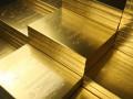حركة الذهب صعودية وتوقعات بمزيد من الإيجابية