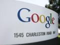 تداولات سهم جوجل تشير الى ارتفاعات جديدة
