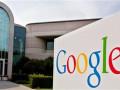 توقعات سهم جوجل وترقب عودة البائعين على الساحة