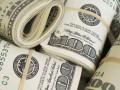 أسعار الدولار ترتفع مقابل الين قبيل إجتماع الإحتياطي الفيدرالي