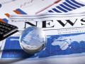 اخبار سوق العملات وترقب اهم البيانات
