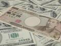 الانخفاض يسيطر على الدولار مقابل الين خلال تداولات صباح يوم 4-1-2021