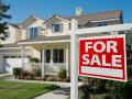 أخبار الدولار لمبيعات المنازل القائمة الأمريكي