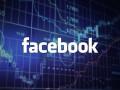 البورصة العالمية ونرصد فرص ارتداد سهم الفيس بوك