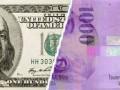 الفرنك يحقق مزيد من المكاسب مقابل الدولار