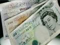 رفع سعر الفائدة بالإجماع من بنك إنجلترا سوف يستمر