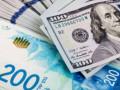لماذا يجني الشيكل قوة مقابل الدولار؟