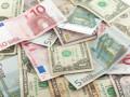 العملات الاساسية