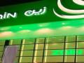 ارتفاع زين السعودية بمحاذاة خط الميل التصحيحي الهابط