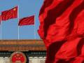 خمسة أشياء أساسية تعلمناها من توقعات الصين الاقتصادية للعام الجديد