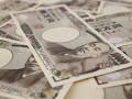 سعر صرف الدولار ين وكسر حد الترند الحالى