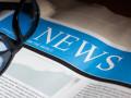 أخبار الفوركس وغياب للبيانات القوية
